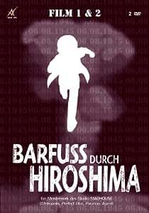 Barfuß durch Hiroshima - Film 1 & 2 (OmU) [2 DVDs]