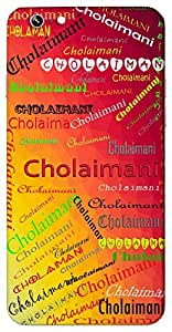 Cholaimani (Garden Gem) Name & Sign Printed All over customize & Personalized!! Protective back cover for your Smart Phone : Samsung Galaxy S5mini / G800