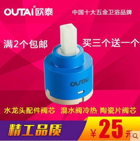 Gyps Faucet Waschtisch-Einhebelmischer Waschtischarmatur BadarmaturMessing Keramik Chip Hahn - Kit 32 Express Öffnen 35 Kalt-und Warmwasser Mischventil keramischen SMD-Spule keramischen SMD-Spule 3 Hahn-chip