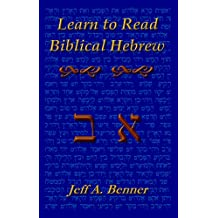 Learn to Read Biblical Hebrew: A guide to learning the Hebrew alphabet, vocabulary and sentence structure of the Hebrew Bible (English Edition)