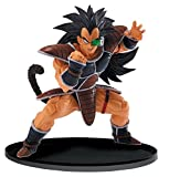 Banpresto Dragon Ball Z 5.9-Inch Raditz Figure, SCulture Big Budoukai 5 Volume 4...