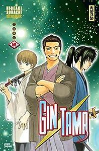 Gintama Edition simple Tome 59