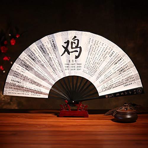 XIAOHAIZI Handfächer,Sommer Bambus Fan Zodiac Huhn Retro Chinesischen Stil Männer Geschenk Faltfächer Für Hauptwanddekoration