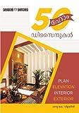 50 Home Designukal