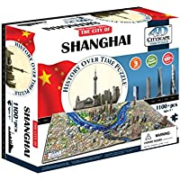 Puzzles & Geduldspiele ab 10 Jahre 3D Puzzle Tiananmen China 51 Teile
