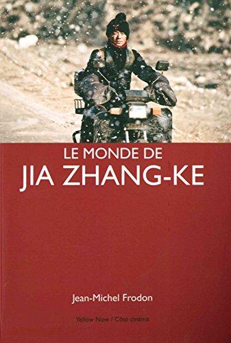 le-monde-de-jia-zhang-ke