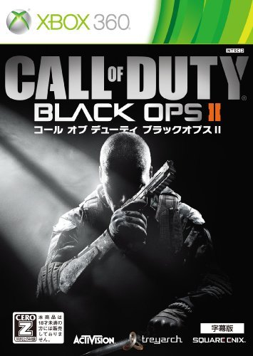 XBOX360 CALL of DUTY Black OPS II Subtitle DLC NUKETOWN 2025 by Activision