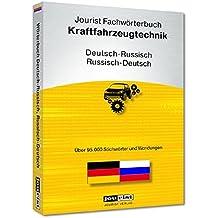 Jourist Fachwörterbuch Kraftfahrzeugtechnik Russisch-Deutsch, Deutsch-Russisch