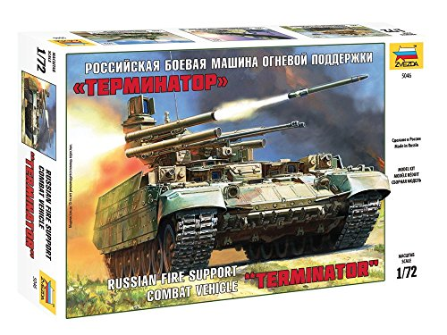 Zvezda 5046 BMPT Terminator