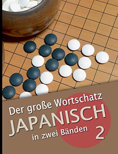 z Japanisch in zwei Bänden Band 2: Die wichtigsten Vokabeln thematisch geordnet ()