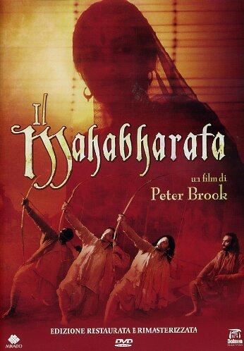 il-mahabarata-dvd