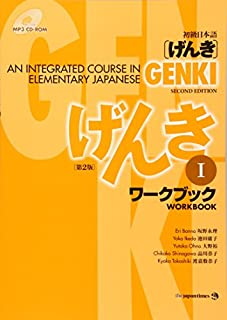 Genki I: An Integrated Course in Elementary Japanese Workbook (478901441X) | Amazon price tracker / tracking, Amazon price history charts, Amazon price watches, Amazon price drop alerts