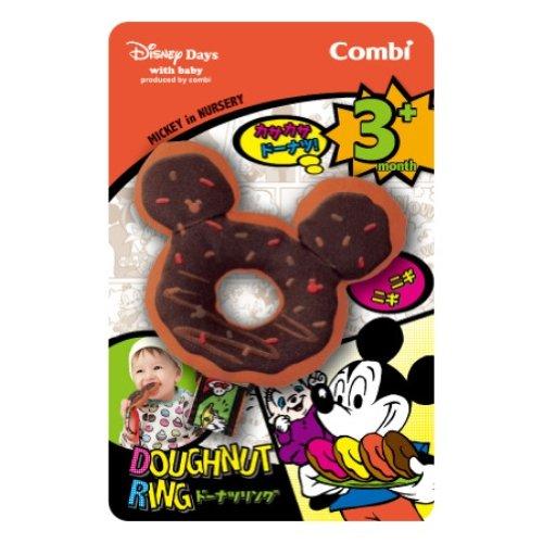MICKEY in NURSERY donut ring (japan import)