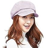 Damen Schirmmütze Ballonmütze mit Schirm weiche Bakerboy Mütze 8-Panel SIGGI Violett