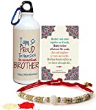 #9: TiedRibbons Rakhi for Brother with Gift Combo Printed Sipper(High Grade Aluminium, 600ml) with Rakhi and Roli Chawal pack