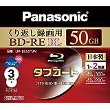 Panasonic Disque Blu-ray Réinscriptible Quadruple DL | 50Go Vitesse 2x | Lot de 3jet d'encre imprimable (Import Japon)
