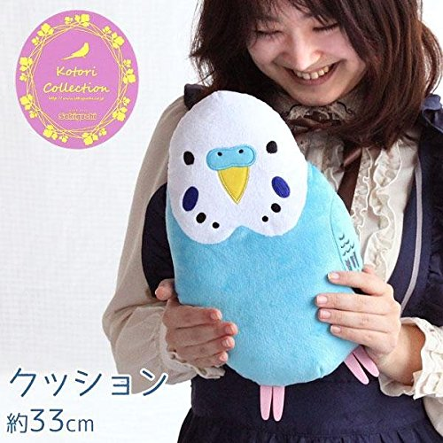 soft-and-downy-bird-stuffed-plush-type-cute-cushion-dolls-blue-budgerigars