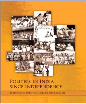 NCERT books: The Complete Package