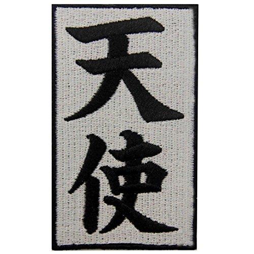 Japanische Kanji Angel Tenshi Symbol Badge gesticktes Eisen auf Sew auf Patch