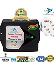 MD Proelectra - Power Saver (2KW) - New Updated Electricity Saving Device (Electricity Saver) for Residential and Commercial - Made in India
