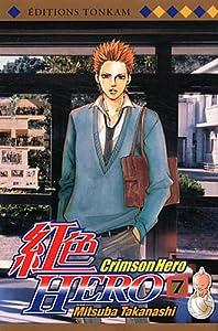 Crimson Hero Edition simple Tome 7