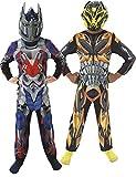 Transformers 4–Kostüm OP prime-bum Bee 2x 1Box S keine Angaben