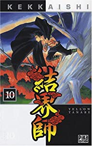 Kekkaishi Edition simple Tome 10