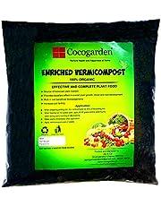 Cocogarden Vermicompost - Complete Plant Food