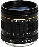 Opteka 85mm f/1.8 Aspherical Telephoto Portrait Lens for Nikon D5, D4S, DF, D4, D810, D800, D750, D610, D600, D500, D7200, D7100, D7000, D5500, D5300, D5200, D5100, D3300 and D3200 Digital SLR Cameras