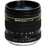 Téléobjectif Opteka 85mm f / 1.8 pour Canon DSLR