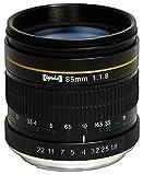 Opteka 85mm f/1.8 Manual Focus Aspherical Medium Telephoto Lens for Canon EOS 1D, 5D, 6D, 7D, 10D, 20D, 30D, 40D, 50D, 60D, 300D, 350D, 400D, 450D, 500D, 550D, 600D, 650D, 1000D & 1100D DSLR Cameras