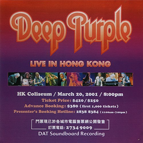 Live In Concert - Hong Kong Ma...