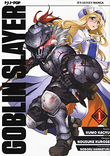 Goblin Slayer: 1