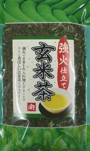 200gx3-pezzi-uetsujien-alto-calore-sartoria-t-riso-integrale