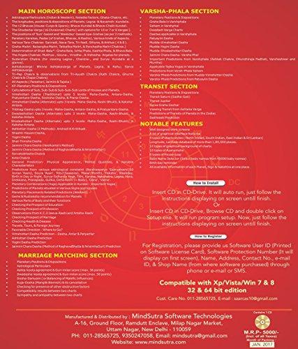 E-Kundali 6.0 Premium ( Language Hindi-English-Bangla-Telugu ) Astrology Software
