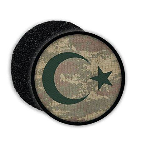Copytec Patch Türkei Army Armee Flagge Uniform Tarnmuster Fahne Stolz Soldat Heimat Ankara Erdogan Aufnäher #21486