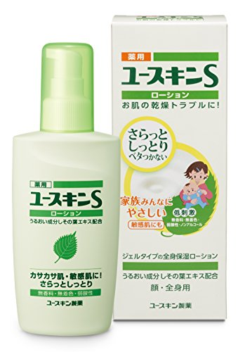 Yuskin S-series - Body Lotion For Sensitive Skin (japan import)