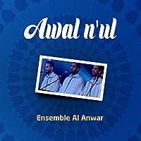 Awal N'ul (Inshad)