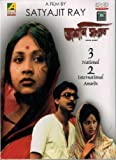 Ashani Sanket by Soumitra Chatterjee