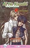 Ai No Kusabi The Space Between Volume 3: Nightmare (Yaoi Novel)