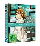 Haibane Renmei - Gesamtausgabe [Blu-ray]