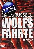 Wolfsfährte: Thriller (Allgemeine Reihe. Bastei Lübbe Taschenbücher) Cover Image