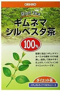 ORIHIRO NL Tea 100% Gymnema sylveestre Tea 2.5g-25packs