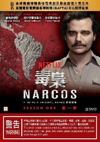Narcos Season One Ep.1-10 (Region A Blu-Ray) (Hong Kong Version / Chinese subtitled) Netflix TV Series 毒梟 (第一季) (一至十集) 美國網絡電視劇集