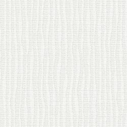 SALE SPECIAL Superfresco Paintable Aria Linear Textured White Wallpaper Now £5