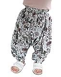 Byqny Klassisch Haremshose Kleinkind Unisex Outfit Hose Sweathose Pumphose Elastische Taille Beiläufig Langhose