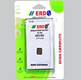 Gionee M2 Battery By ERD { SUPER POWER BATTERY }