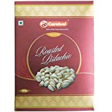 #3: Carnival Roasted Pista - 250g