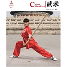 Chinese Martial Arts (Chinese Red)
