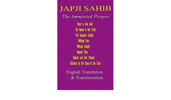 Japji Sahib - English Translation and Transliteration: Sikh
